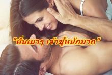 พี่ไทยไม่น้อยหน้า!! 10อันดับ ประเทศ หื่น เจ้าชู้ ที่สุดในสามโลกชาติไหนมาวิน