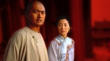 10 อันดับ ภาพยนตร์จีนยอดเยี่ยมแห่งปี 2000