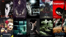 10อันดับหนังผีไทยที่น่ากลัวที่สุด [TOP 10 THAI GHOST MOVIE]