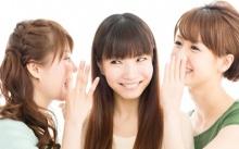 10 อันดับวิธีพูดที่ทำให้คนญี่ปุ่นอารมณ์เสีย