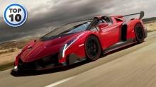 10อันดับ รถยนต์ที่แพงที่สุดในโลก 2016