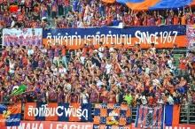10 อันดับสโมสรฟุตบอลที่เก่าแก่ที่สุดในประเทศไทย